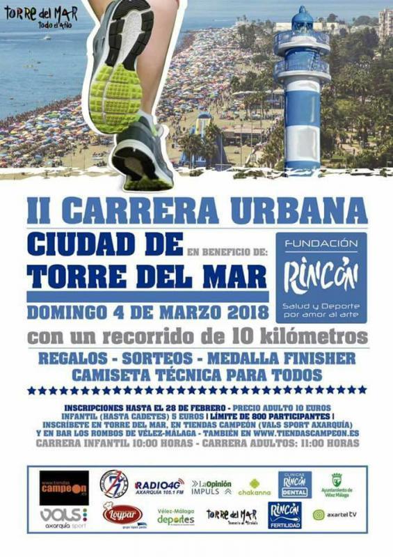 II Carrera urbana ciudad de Torre del Mar